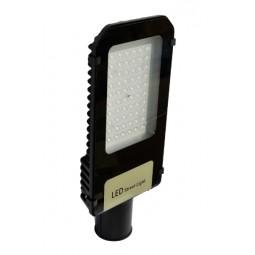 Светильник консольный уличный 200w nw 5000К
