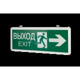 Аварийно-эвакуационные таблички и указатели IP65 [5761]